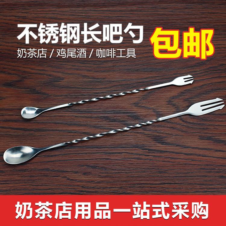 不锈钢长吧勺32cm长柄搅拌棒鸡尾酒调酒棒咖啡奶茶搅拌勺螺旋吧更