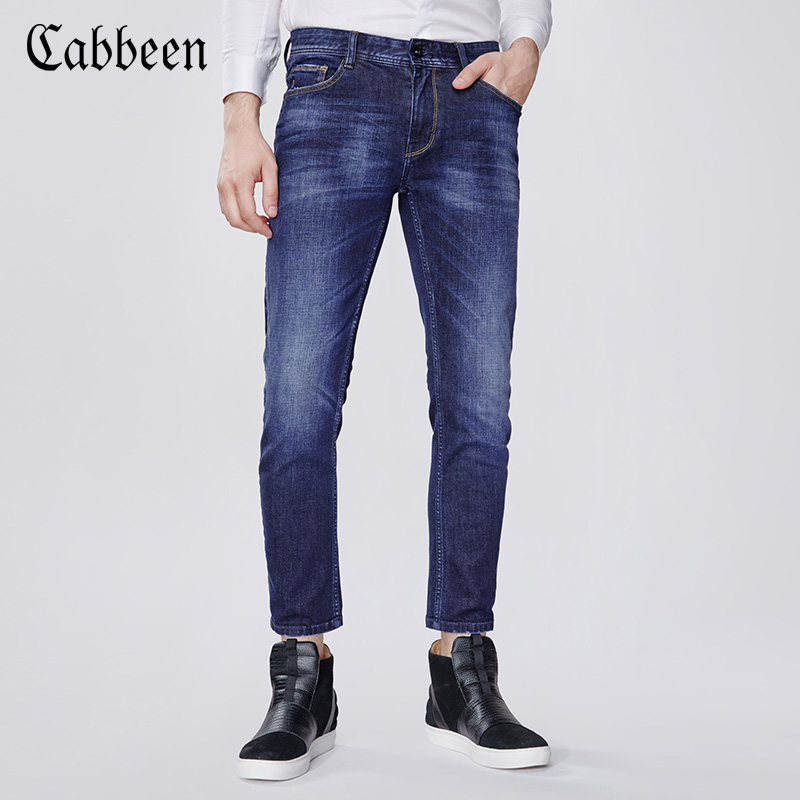 Carbene casual wear simple, low waist and narrow-leg jeans comfort slim men s 3163116064