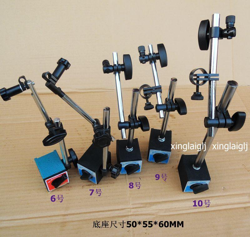 Штатив Магнитные машины CZ-6a CZ - 6c универсальные гидравлические таблицу таблицей взял магнитные таблицы