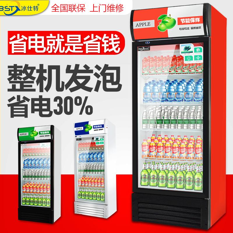 康普仕蛋糕柜商用冷藏蛋糕展示柜直角弧形风冷保鲜柜水果饮料保鲜