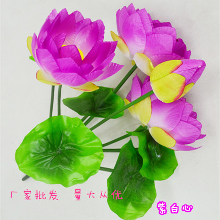 Artificial Lotus Flower Fake Flower 7 Colors 绢 Flower Water Lily