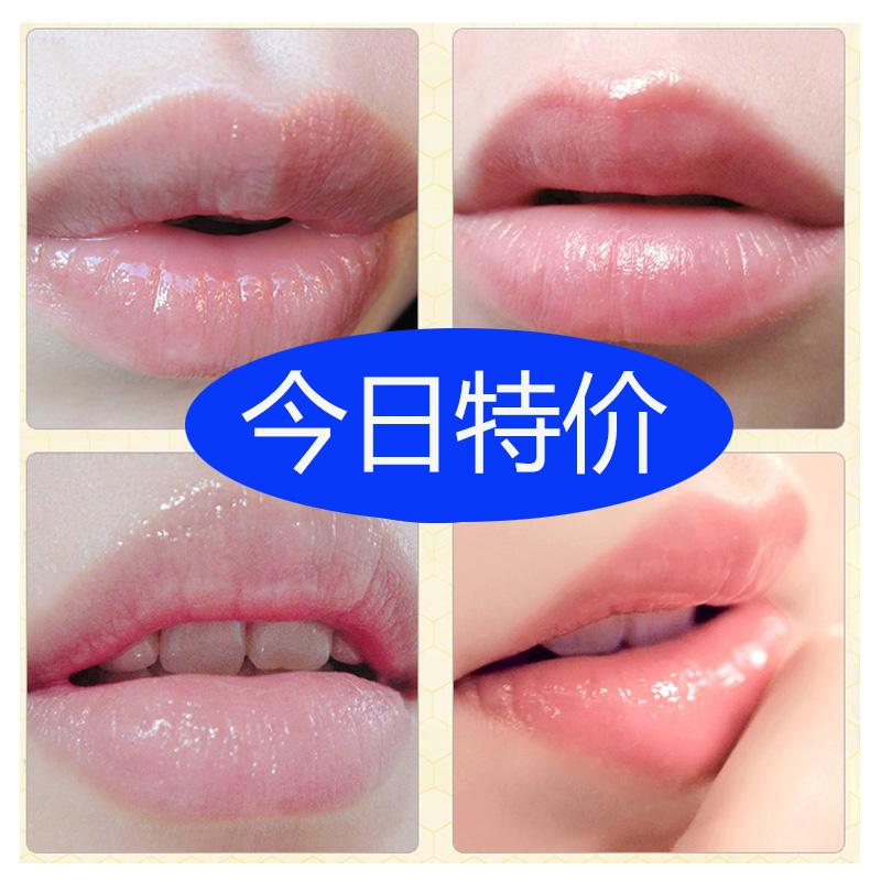 雅丽洁 8杯水男士润唇膏 补水保湿滋润护唇膏冬季修护滋养正品