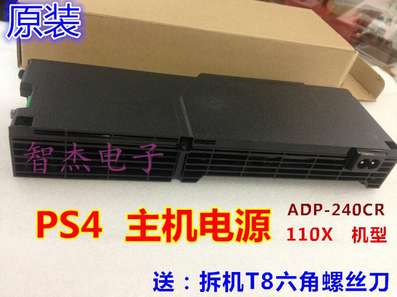 В оригинальной упаковке Источник питания PS4 панель PS4 Host 110X PS4 Блок питания ADP-240CR 4 стрелка