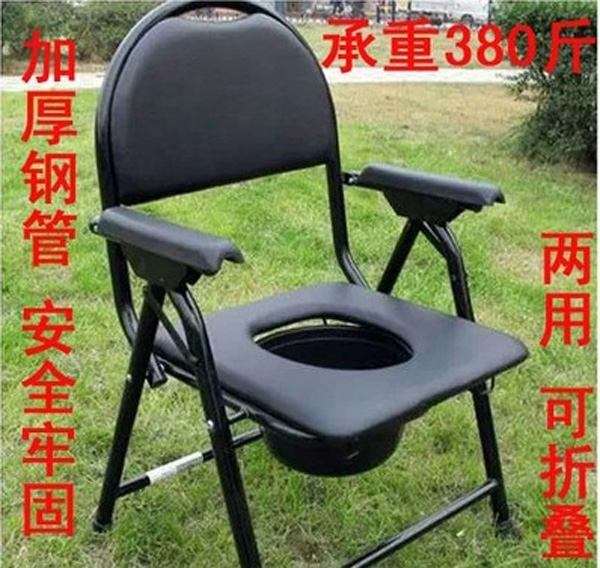 The Disabled Pregnant Women Elderly Potty Chair Stool Toilet Mobile Can Be Folded