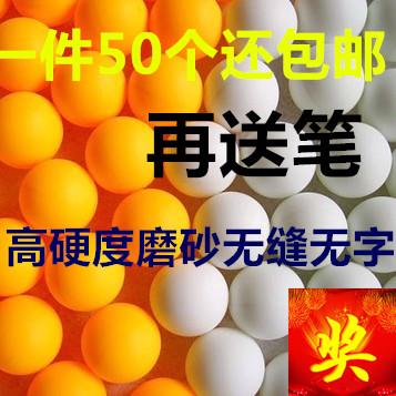 Настольный теннис продаётся напрямую с завода превышать недорогой высокое качество бесшовный скраб солдаты теннисный мяч значение 150 мешок привлечь награда мяч