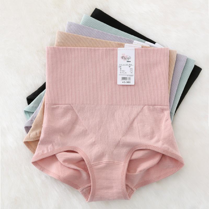 Quần lót bụng cao của Nhật Bản xuất khẩu cho phụ nữ để điêu khắc sau sinh - Vòng eo thấp