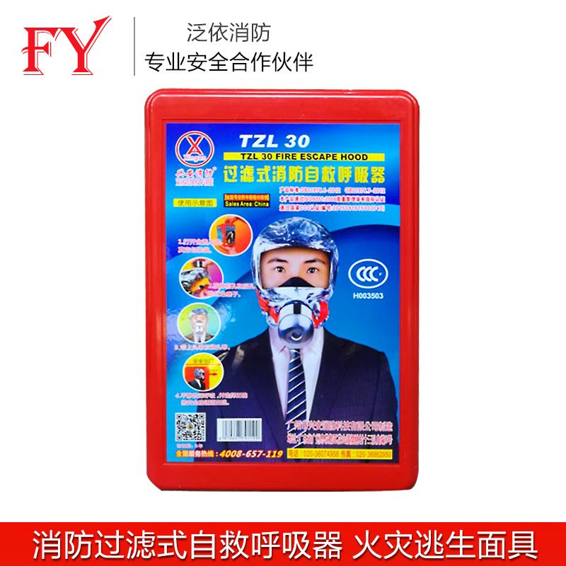 Маска пожарной маски противопожарная маска пожарная самовосстанавливающаяся дыхательная аппаратура антивирусная дымовая маска огонь поверхность накладка