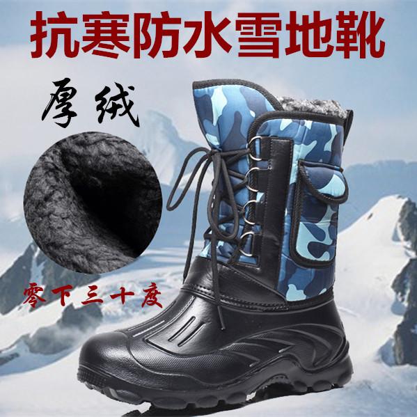 户外冬季防滑防水海钓靴男加绒中筒靴钓鱼加厚鞋a海钓靴冰钓雪地