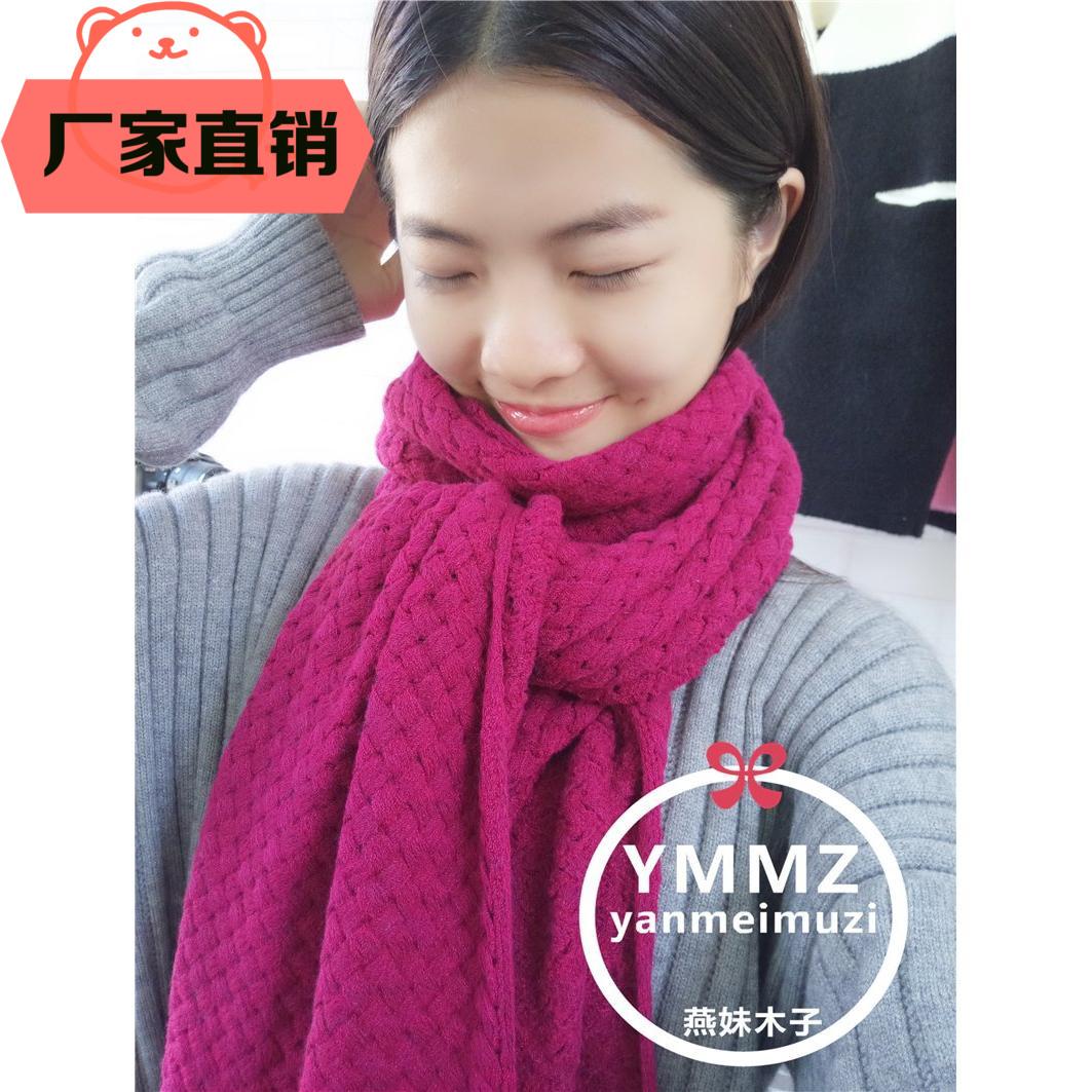2015秋冬韩版女士保暖加厚超长百搭纯色白色针织毛线羊绒羊毛围巾