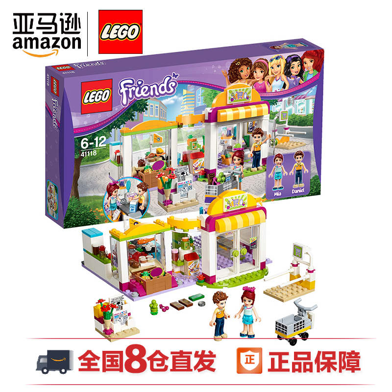 USD 94.29] Amazon LEGO LEGO friends heart Lake City supermarkets ...