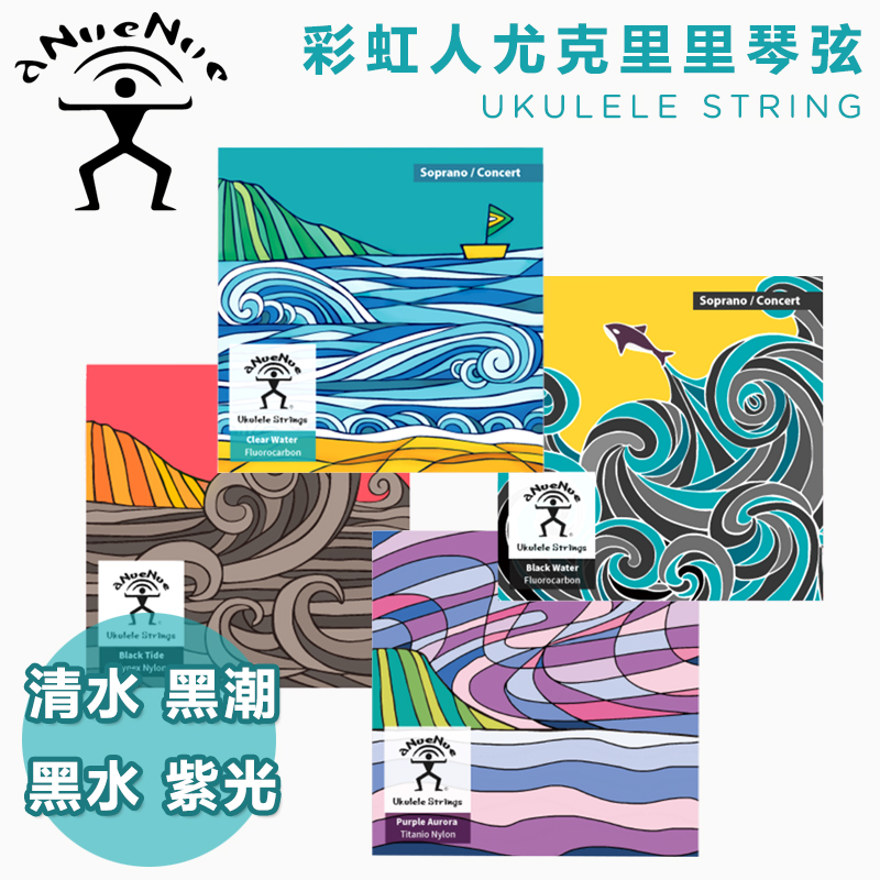 Usd 1895 Qi Material Instrument Anuenue Rainbow People Water