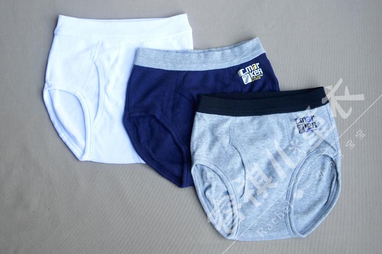 儿童有机棉内裤 宝宝内裤 外贸韩国原单卡装男童女童三角内裤