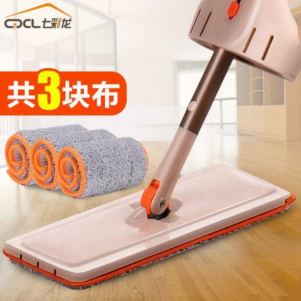 七彩龙拖把免手洗平板拖把拖布平板懒人拖把家用木地板拖把拖布