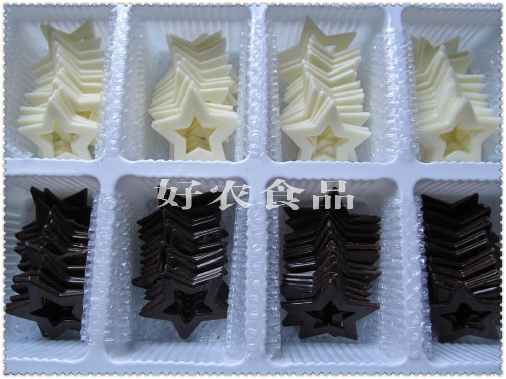 蛋糕装饰片 巧克力饰品 插片 黑白五角星 120片(代可可脂)