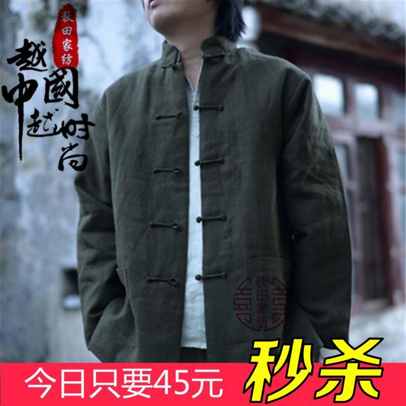 中国风男士唐装长袖棉麻中式青年男装外套打底衫居士服上衣衬衣