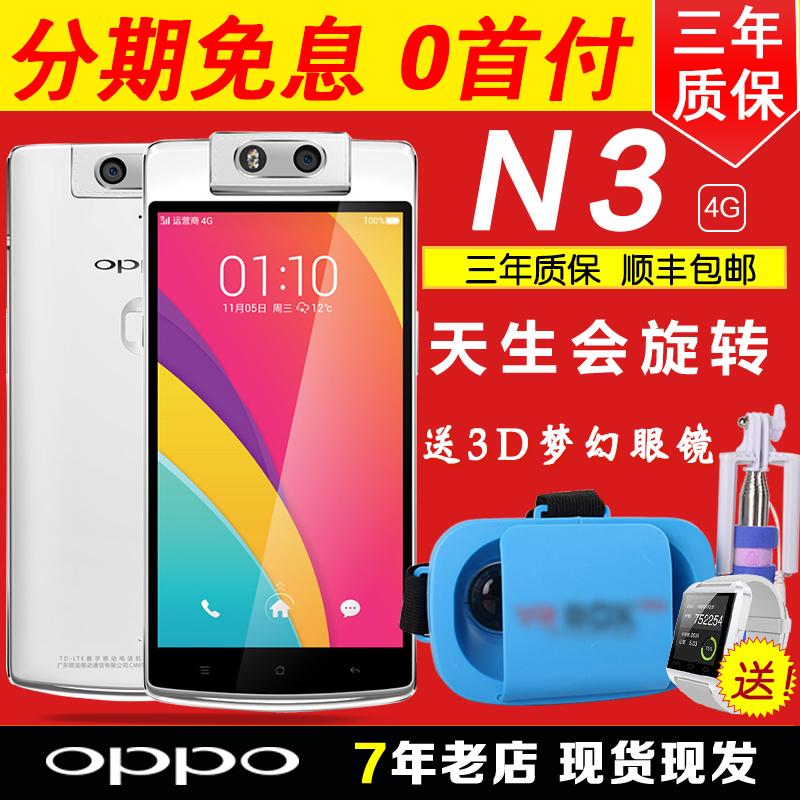 Мобильный телефон OPPO  Oppon3 N5207 N3 R9 R7 R9