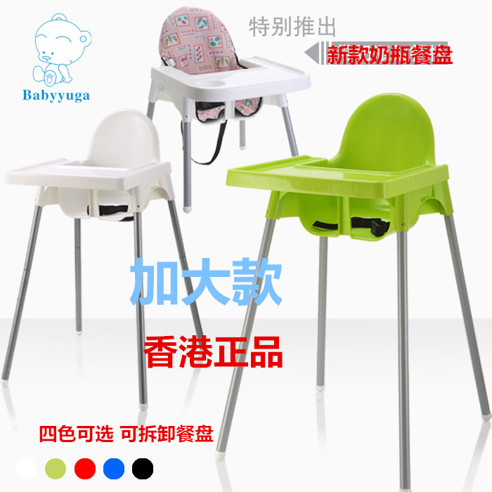 USD 24.33] Child multi-function dining chair baby dining chair seat ...