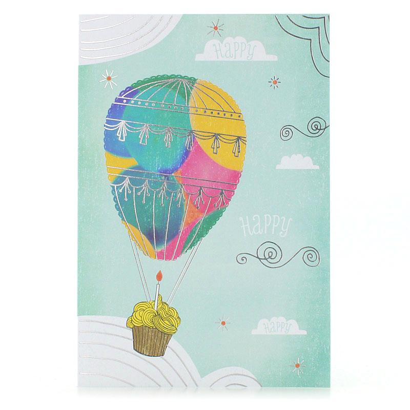Hallmark Greeting Card Daily Birthday Wishes Gift 5b7101