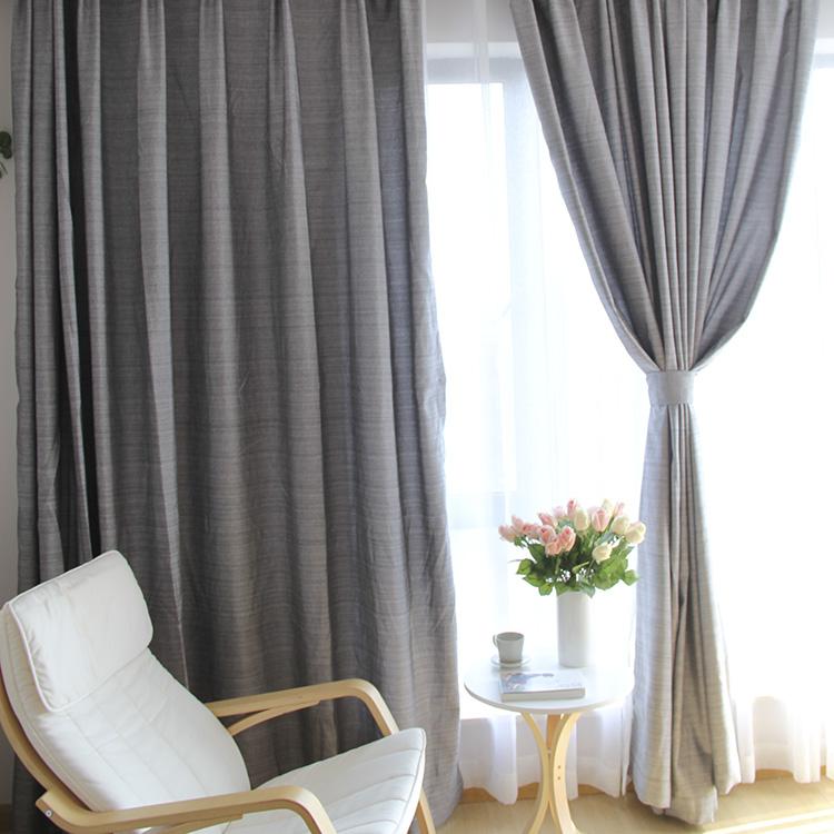 窗帘遮光隔热 定制现代简约绣花灰色客厅卧室成品 窗帘布艺