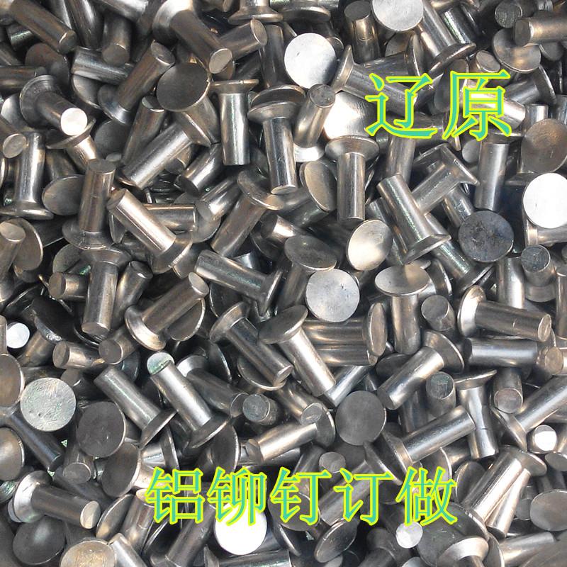 Flat cone head aluminum rivets m4m5m6m8 solid