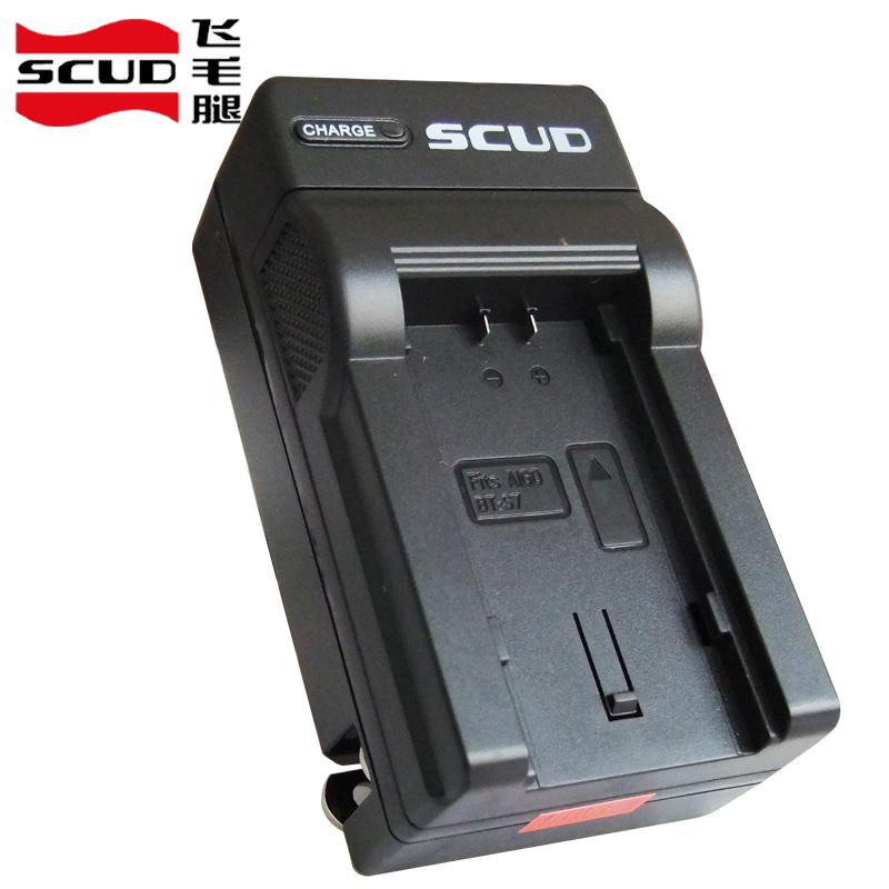 Летать волосы нога  RICH сорняки цвет HD-A210 F-O-000914-WM батарея зарядное устройство
