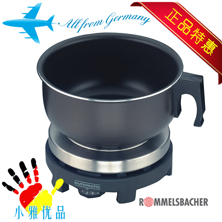 Spot Germany Rommelsbacher Rk501 Su Travel Portable Electric Stove Set Dual Voltage