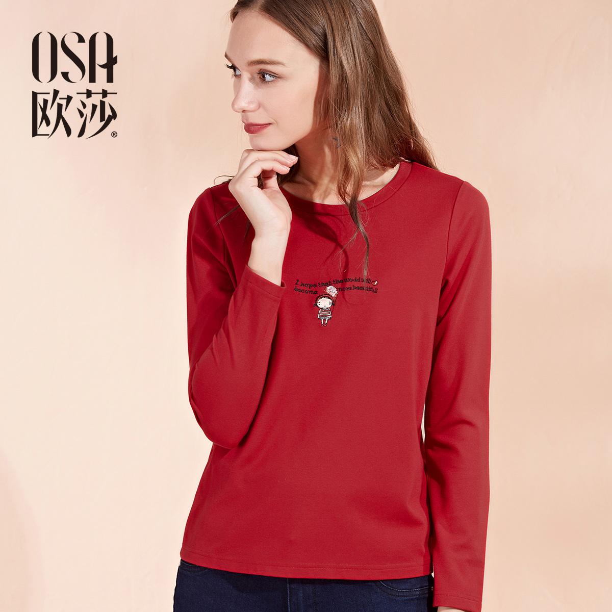 ⑩OSA欧莎童装2016秋装新款 条纹可爱图案女童T恤S316C11008