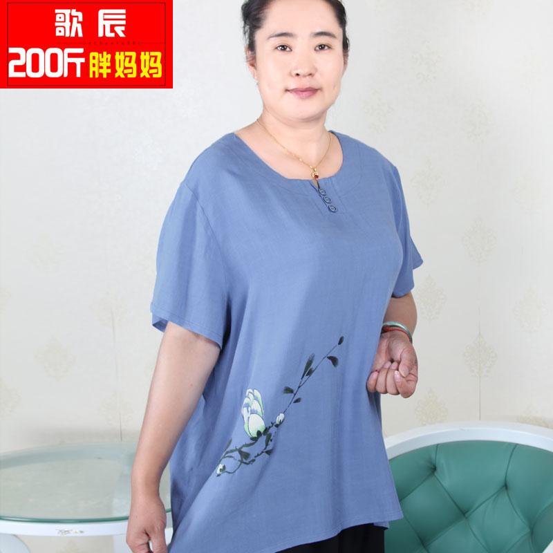 Chất béo bà ngoại nạp 200 kg thêm lớn phụ nữ trung niên của bông và áo sơ mi vải lanh vòng cổ ngắn tay t-shirt nữ loose micro