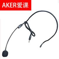 Любовные громкоговорители класса имеет Микрофонный микрофон с микрофоном для микрофона для 3,5-дюймовый микрофон с микрофоном для наушников бесплатная доставка по китаю
