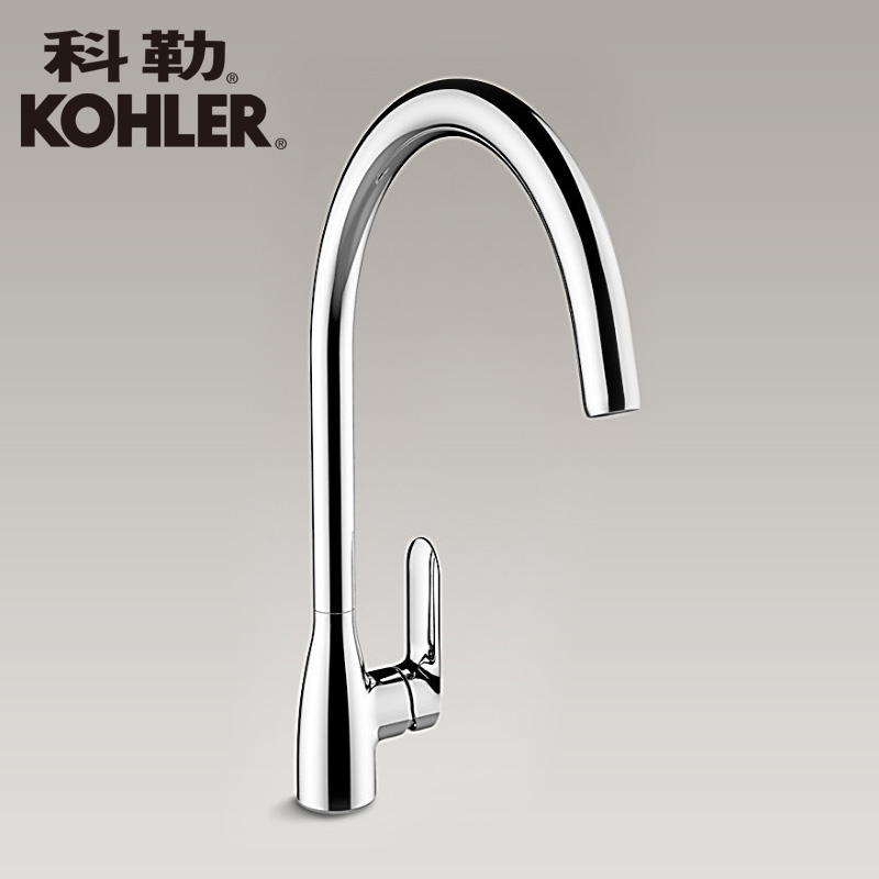 Kohler Sanitary Faucet Single Hole Kitchen Faucet K 99480t 4 Cp Kitchen  Sink Mixer