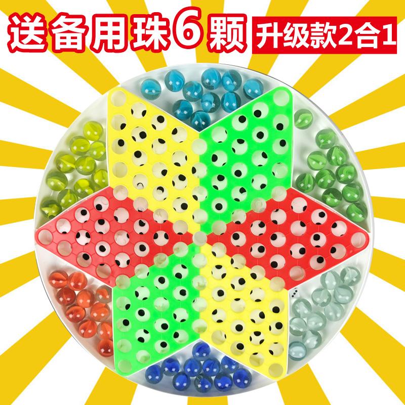 Китайские шашки Чонг Чи большой стеклянный шар шарики шашки взрослых детей головоломка мяч доске шахматные фигуры семейного шарики прыгают шашки