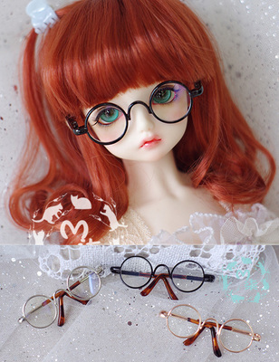 taobao agent BJD doll with retro round glasses 3 points Uncle Pu 4 points giant baby 6 points 36 points to send mirror box mirror cloth spot