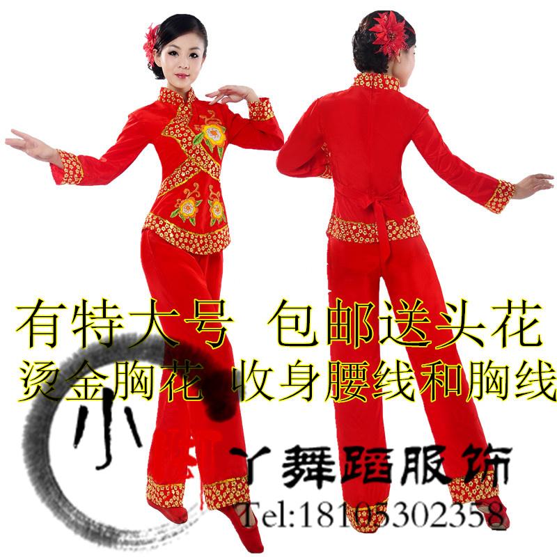 秧歌服2015新款广场舞服装中老年扇子舞民族服腰鼓演出服喜庆秧歌