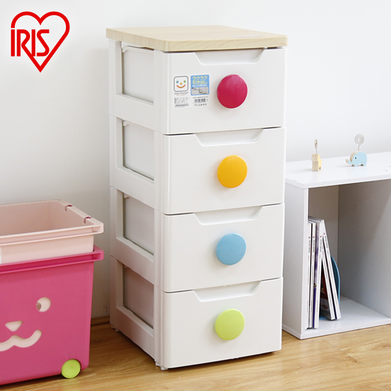Alice IRIS Environmental Protection Resin Plastic Color Buckle Drawer Baby  Wardrobe Finishing Cabinet Storage Cabinet HG
