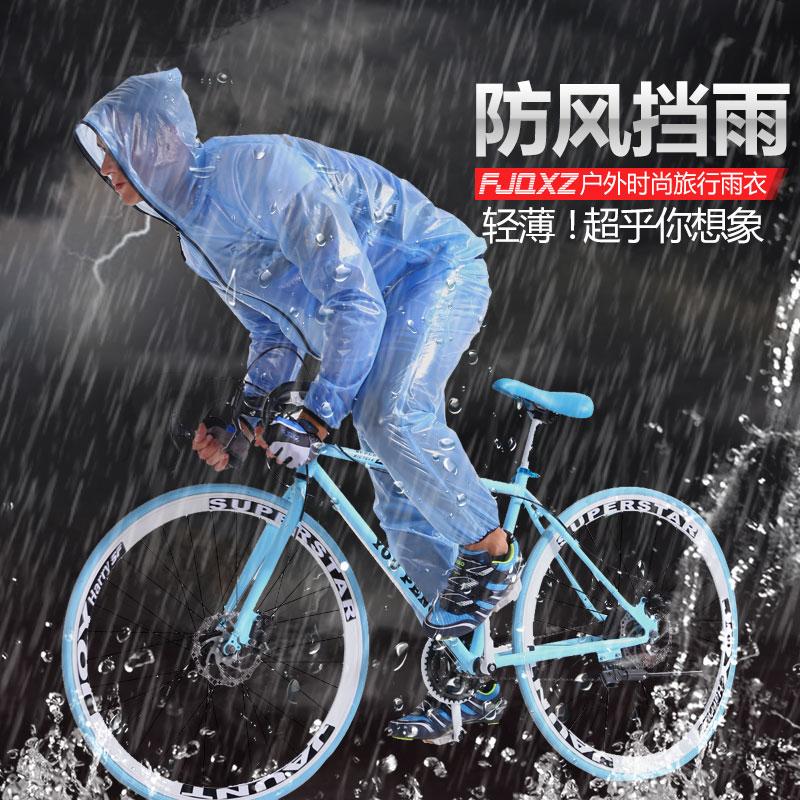 Fjqxz верховой плащ мужской стиль Велосипед велосипеда велосипеда велосипеда велосипеда велосипеда