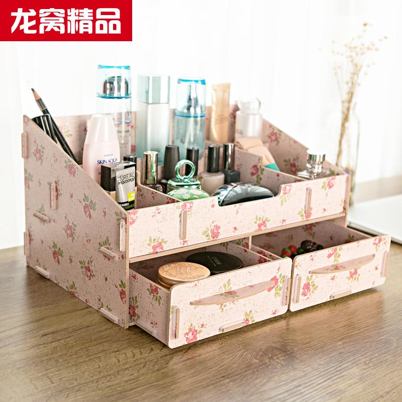 超大号木质桌面化妆品收纳盒整理盒梳妆盒大抽屉带镜子简易储物盒