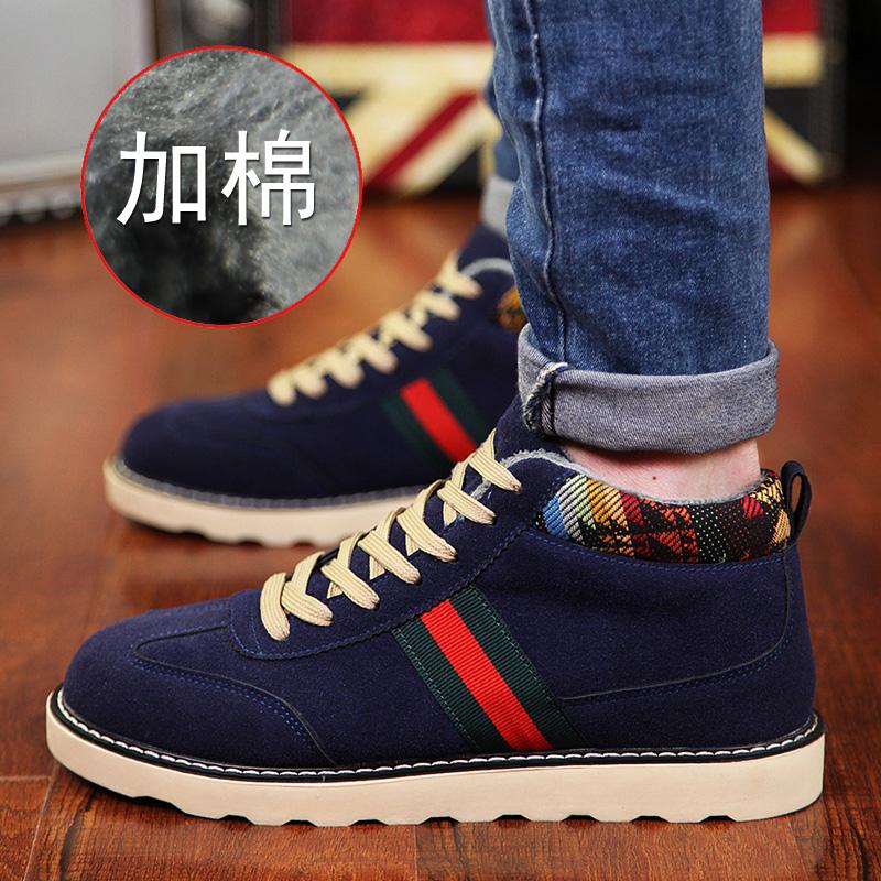 冬季新款加绒男鞋子韩版男士高帮板鞋男 潮鞋保暖休闲棉鞋学生鞋