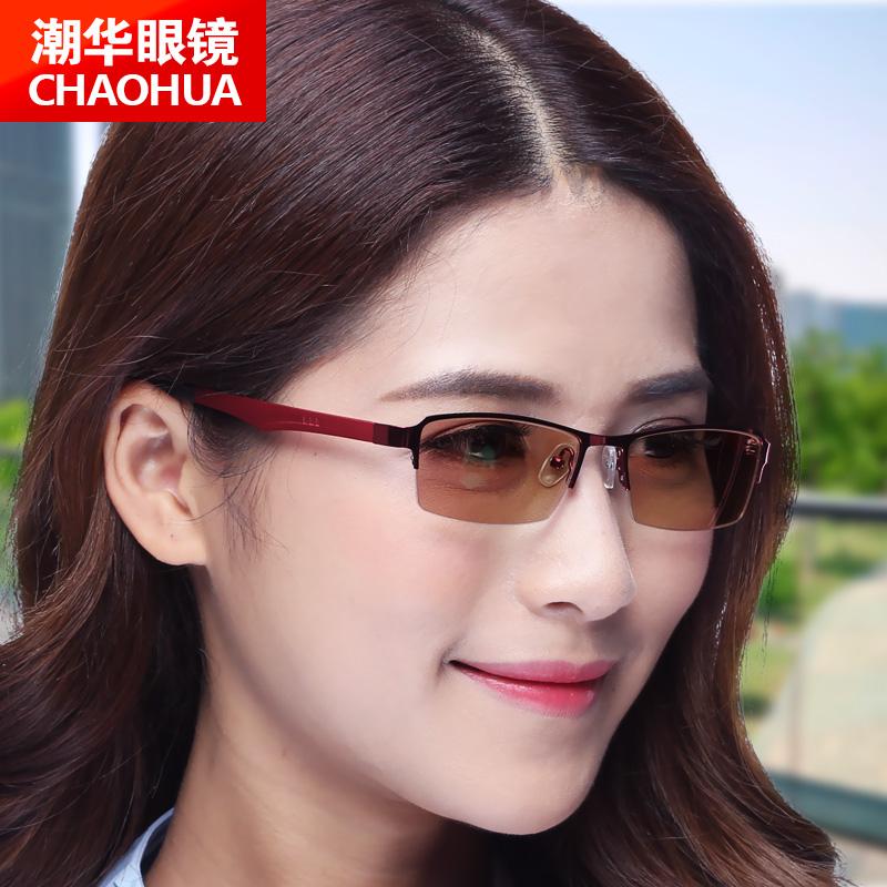 变色眼镜女款半框防紫外线蓝光辐射变茶灰色平光镜近视变色太阳镜
