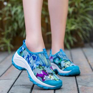 Лето меш воздухопроницаемый восхождение обувной мисс повышать только шаг спортивной обуви лето скольжение на открытом воздухе обувной камуфляж на открытом воздухе обувной