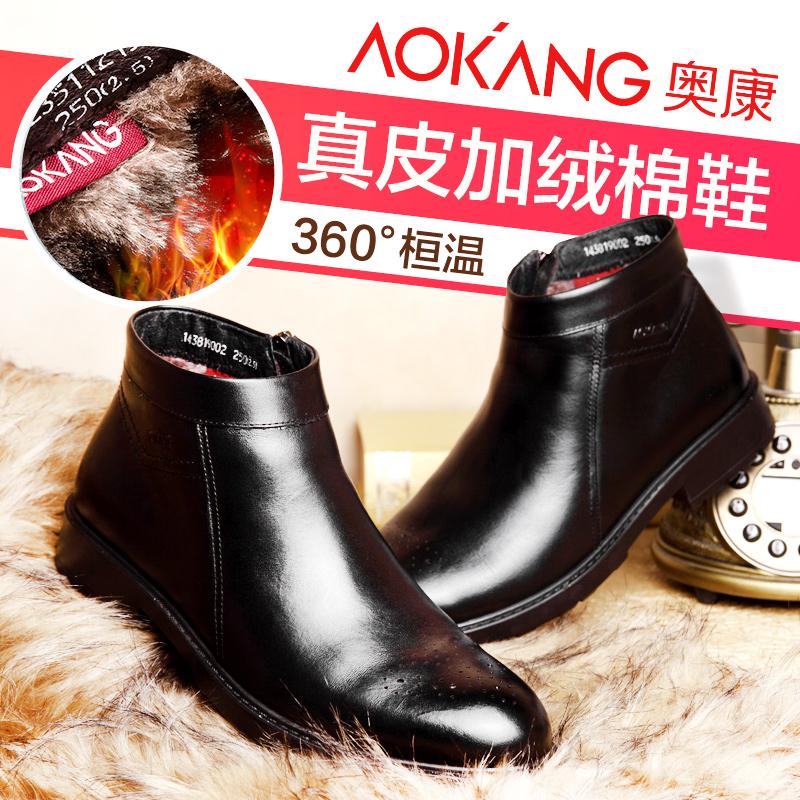 澳伦布洛克雕花男鞋冬季保暖男士棉鞋皮鞋真皮加绒商务潮流高帮鞋