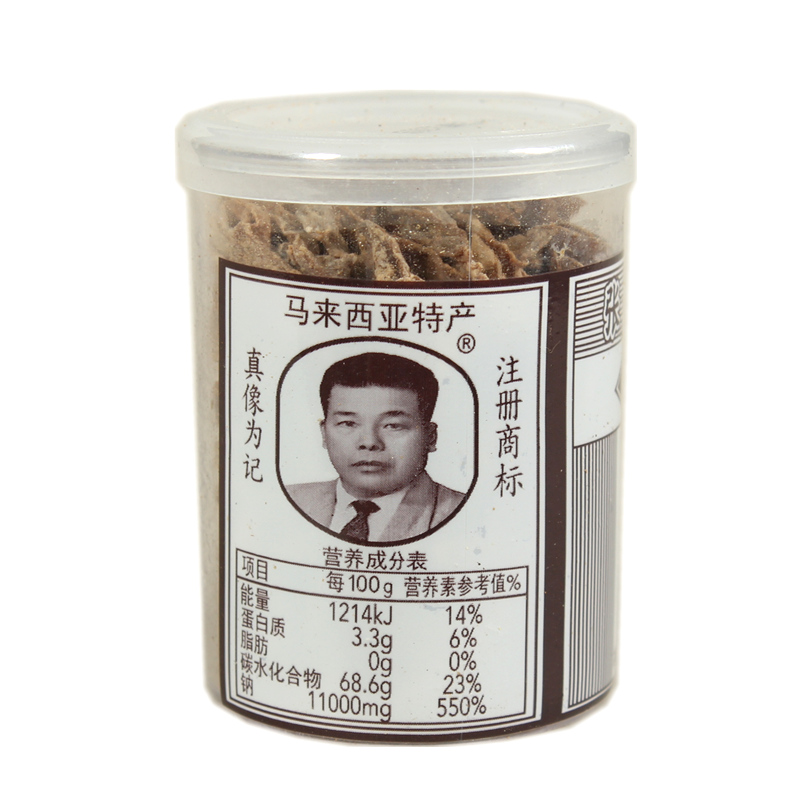 Malaysia Snack Cand Fruit Dried Zhang Zhiming Fig 20g Food Whole Beauty Of Imported Snacks
