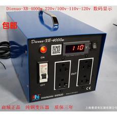 Электронный трансформатор Dienuo -XB-4000W220V 100V 220V/110V