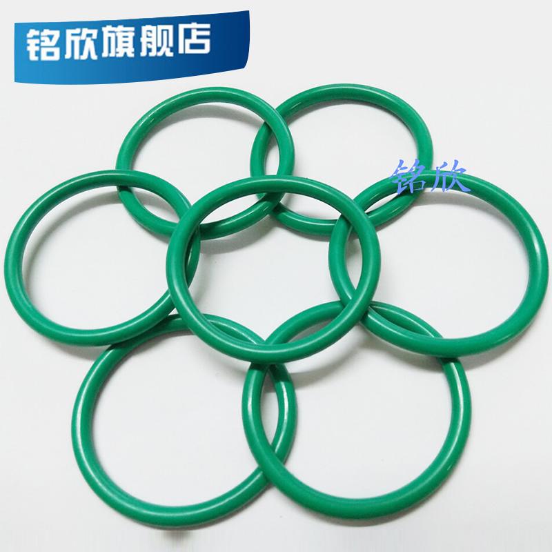 Фтор клей O кольцо ремонт коробка скелет печать тетрафторэтилен прокладка машины печать Y/U кольцо 0 кольцо 6-20*2.4