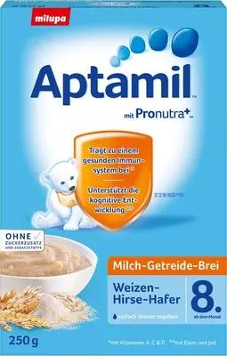 德国爱他美Aptamil小麦牛奶谷物米粉/米糊250G8个月以上