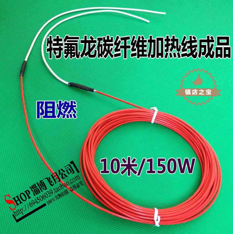 Карбон Нагревательный провод, проволока для подогрева пола, изоляция панель Нагревательная линия термостата для нагрева линии силиконовой продукции