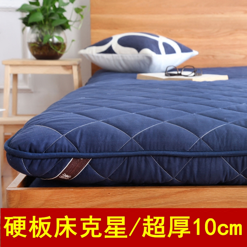 Mattress 1 5m Bed 8m Extra Thick
