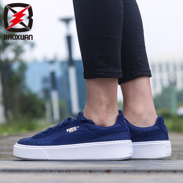 15093b2b11c9 PUMA Puma hate sky light pink muffin shoes thick soled shoes with the same  paragraph 364102