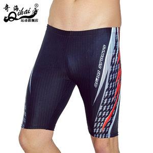 奇海男士五分泳裤平角大码时尚性感温泉泳衣舒适透气比赛竞速训练