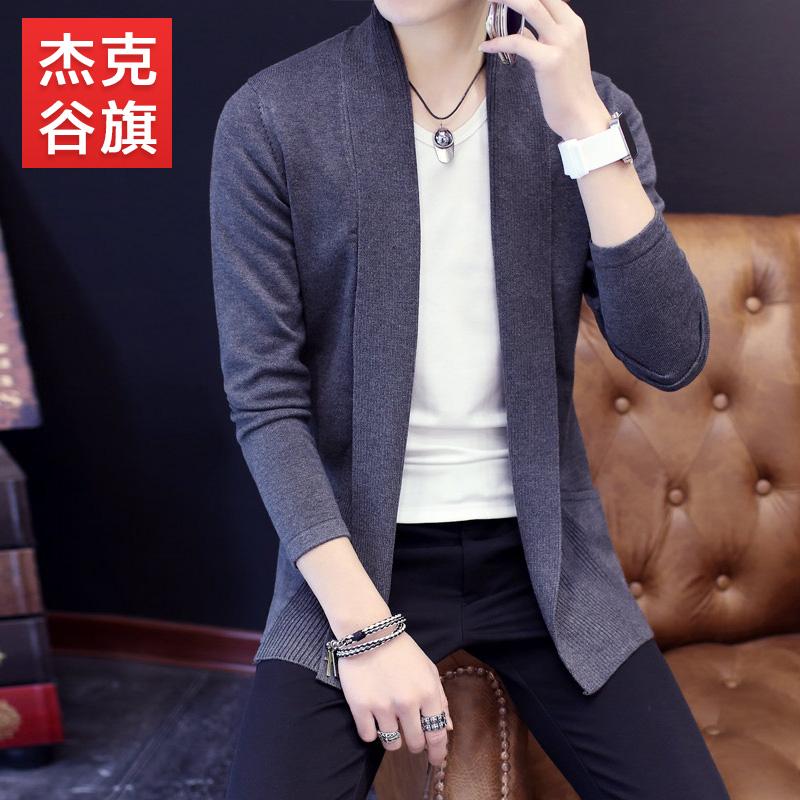 乔奇 阿玛尼男装春季薄款针织衫外套全羊毛纯色修身韩版男开衫 潮