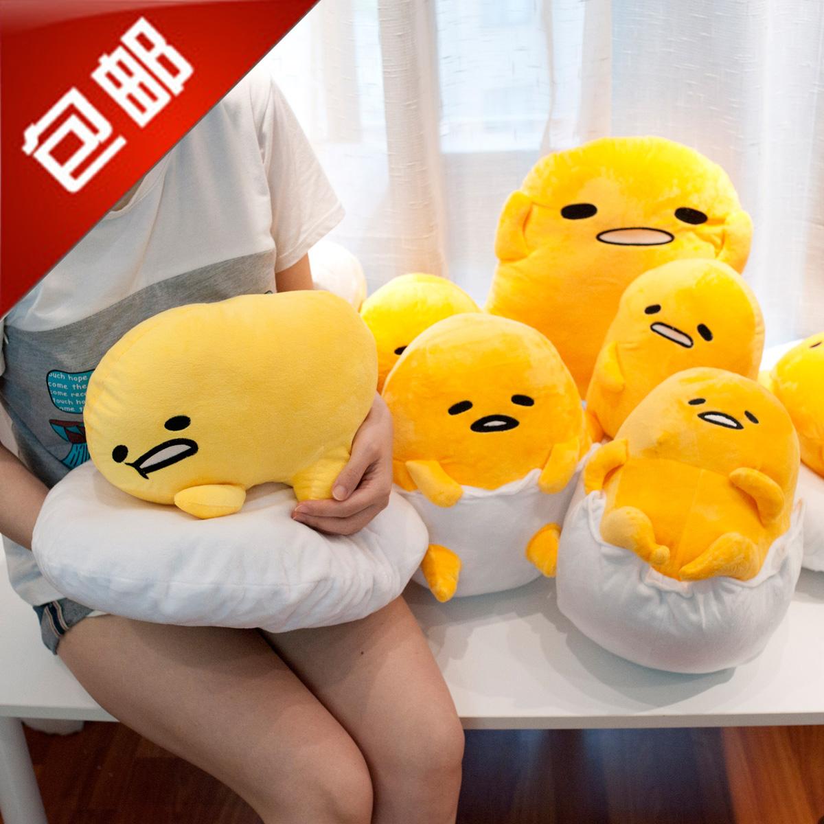 Мягкая игрушка Японские шарики июня gudetama ленивый яйцо куклы куклы желток июня ленивый яйцо выбрасывает желтки, брат гребень, чем яйцо